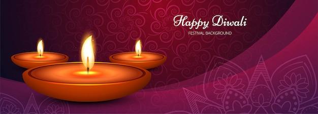 Diwali festival lights poster or banner colorful Free Vector