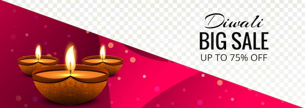 Diwali super sale colorful banner design vector Free Vector