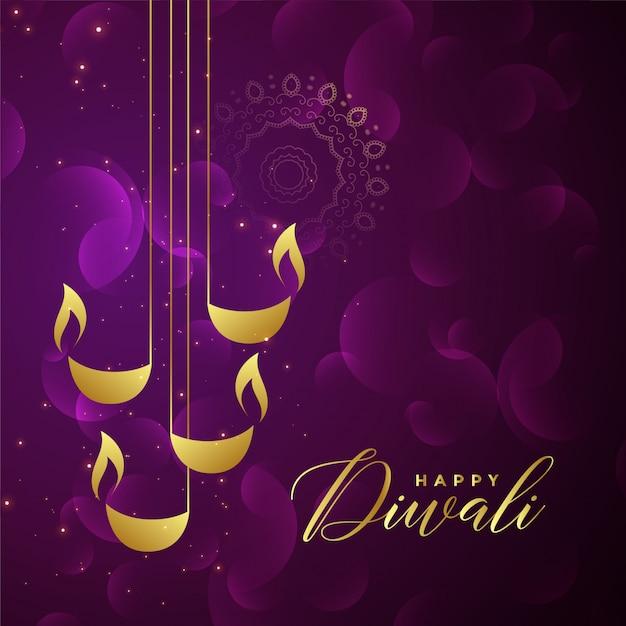 紫色の輝く背景に創造的な金ディワリdiyaデザイン 無料ベクター