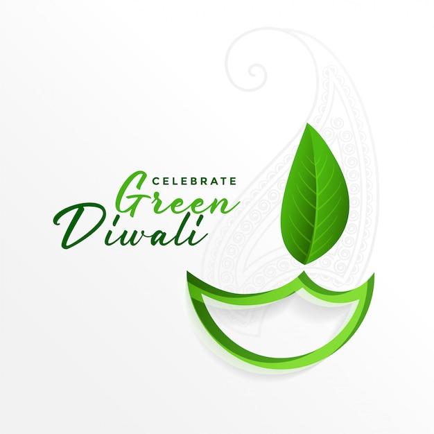 エコグリーンディワリの創造的な緑diya背景 無料ベクター
