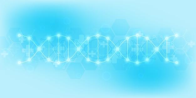 Dna鎖の背景と遺伝子工学または実験室の研究 Premiumベクター
