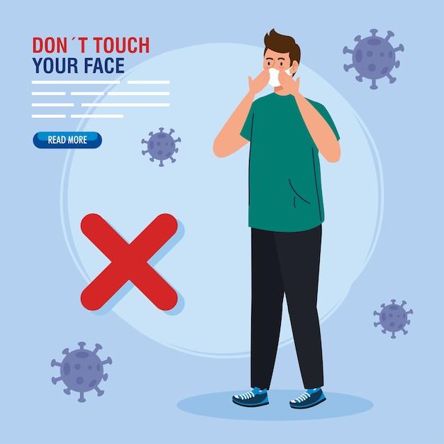 顔を触れないでください、呼吸保護具を使用している若い男性 Premiumベクター