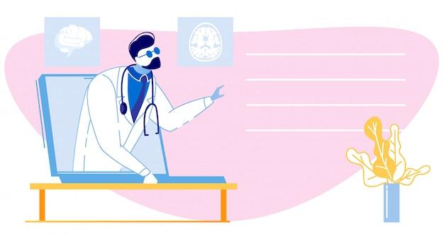 医師名刺、医療カバー、ページ Premiumベクター