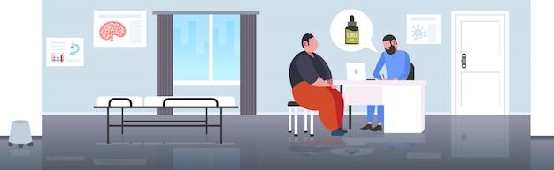 医師が医療用マリファナ大麻油のボトルを男性患者に提供している個人用の患者の大麻法的薬物消費医学の概念近代的な病院オフィスインテリア水平全長 Premiumベクター
