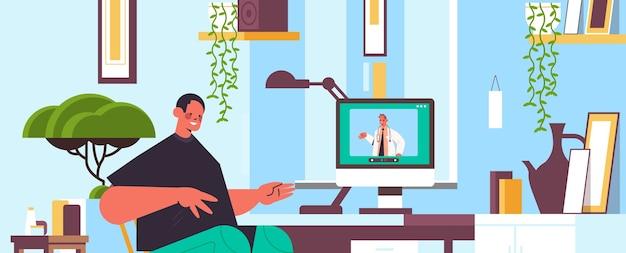 ノートパソコンの画面上の医者男性患者オンライン相談ヘルスケアサービス医学医療アドバイスコンセプトリビングルームインテリア水平肖像画をコンサルティング Premiumベクター