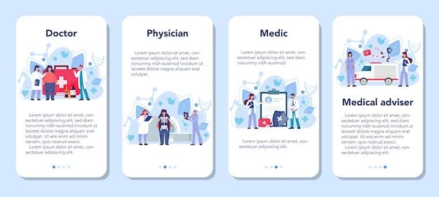 Доктор онлайн-сервис или платформа. терапевт осматривает пациента. Premium векторы