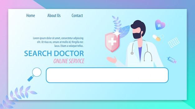 検索doctor online service男性専門家 Premiumベクター