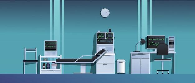 Кабинет врача в больнице. , Premium векторы