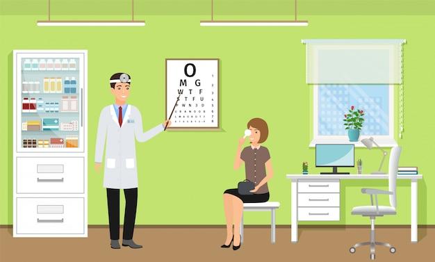 Врачебная кабинетная больница. пустая комната медицинской консультации с мебелью и окном. Premium векторы