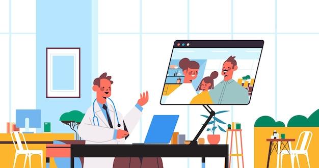 ノートパソコンを使用してビデオ通話中に家族の患者をコンサルティング医師オンライン相談ヘルスケアサービス医学医療アドバイスコンセプト病院オフィスインテリア水平 Premiumベクター