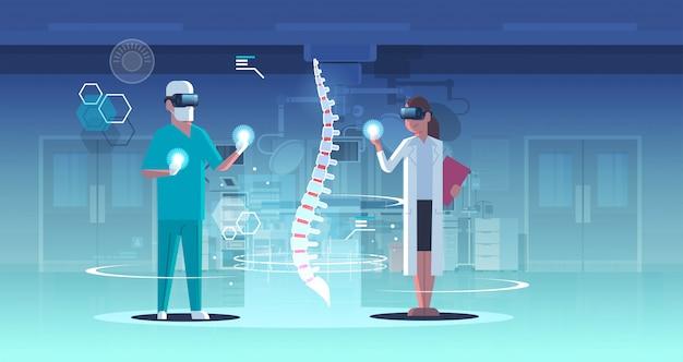 バーチャルリアリティ脊椎人体解剖学医療を探しているデジタル眼鏡をかけている医師カップル Premiumベクター