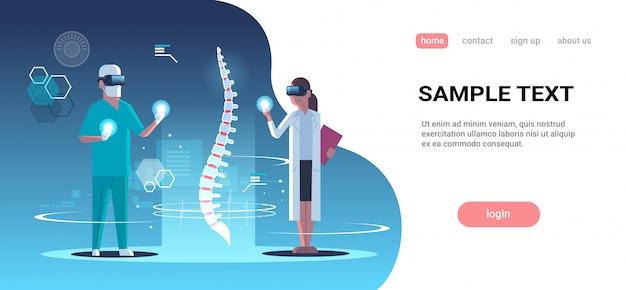 医師のカップルがデジタルメガネを着用して仮想現実の背骨人体解剖学医療vrヘッドセット Premiumベクター