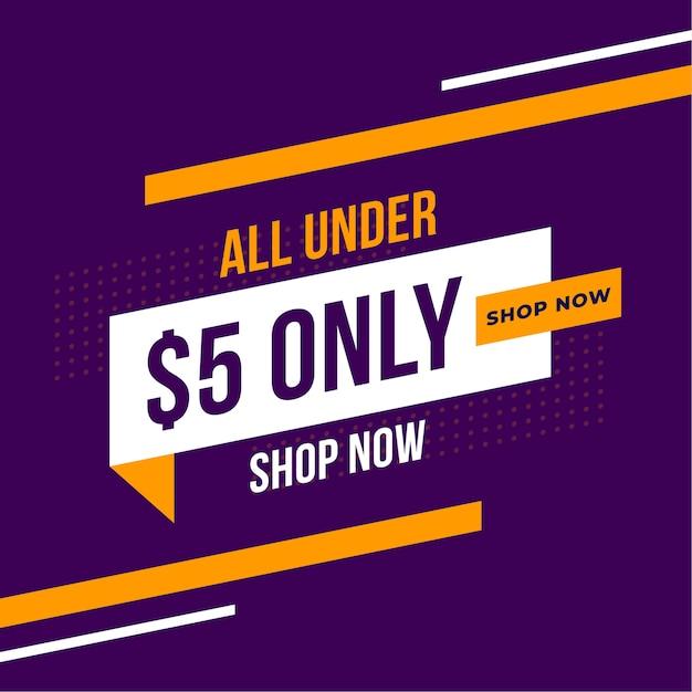 Banner promozionale del negozio solo del dollaro cinque Vettore gratuito