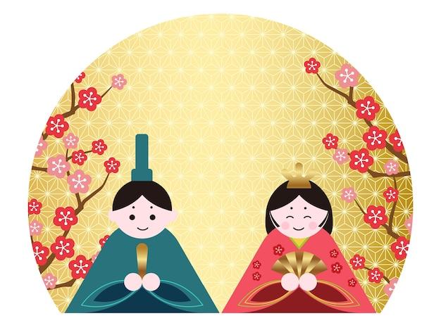 花と日本の伝統的な衣装の人形 無料ベクター