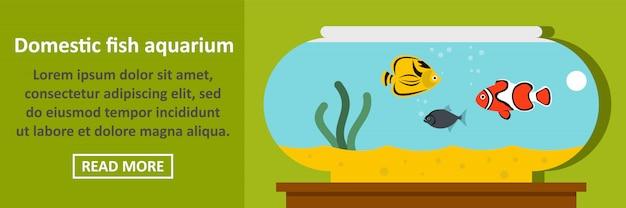 国内魚の水族館バナー水平コンセプト Premiumベクター
