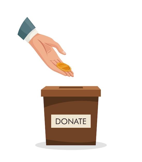 인간의 손으로 기부금 상자는 황금 동전, 돈을 삽입합니다. 남자는 판지 상자에 금화를 던졌습니다. 프리미엄 벡터