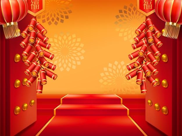 花火のあるドアまたはランタンのある入り口、階段のレッドカーペット、はしご、壁の花 Premiumベクター