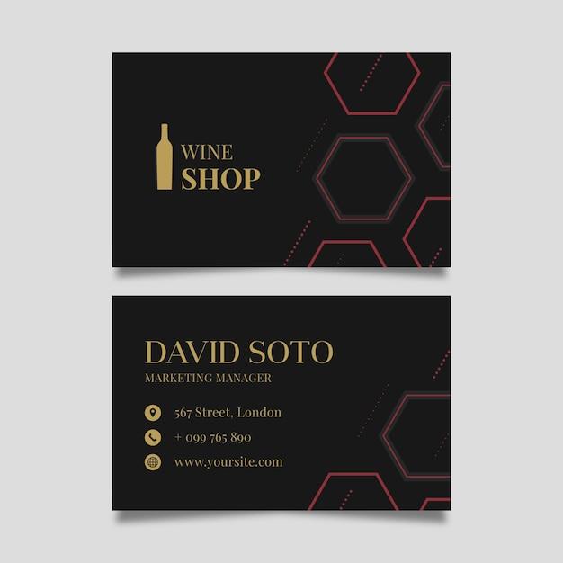 Двухсторонний горизонтальный шаблон визитки для дегустации вин Бесплатные векторы
