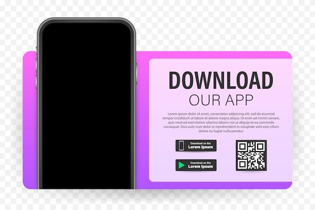 モバイルアプリのダウンロードページ。あなたのアプリのための空の画面のスマートフォン。アプリをダウンロードする。 Premiumベクター