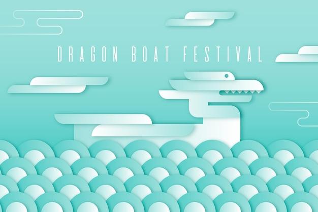 Priorità bassa della barca del drago nello stile di carta Vettore gratuito