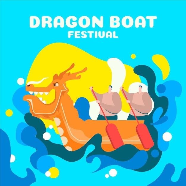 Фоновая тема лодки-дракона Бесплатные векторы