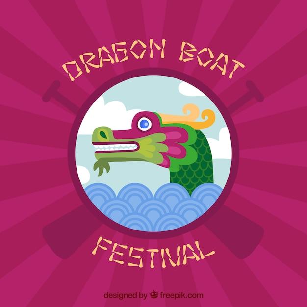 Dragon boat festival decorative\ background