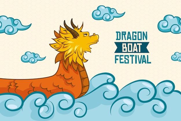 Обои лодка дракона Бесплатные векторы