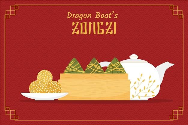Dragon boat set zongzi Vettore gratuito