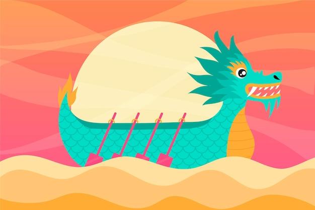 Тема обоев драконов Бесплатные векторы