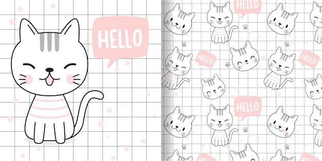 幸せな猫を描きます。生地テキスタイルの子供のためのシームレスなパターンとグリーティングカードを印刷します。 Premiumベクター
