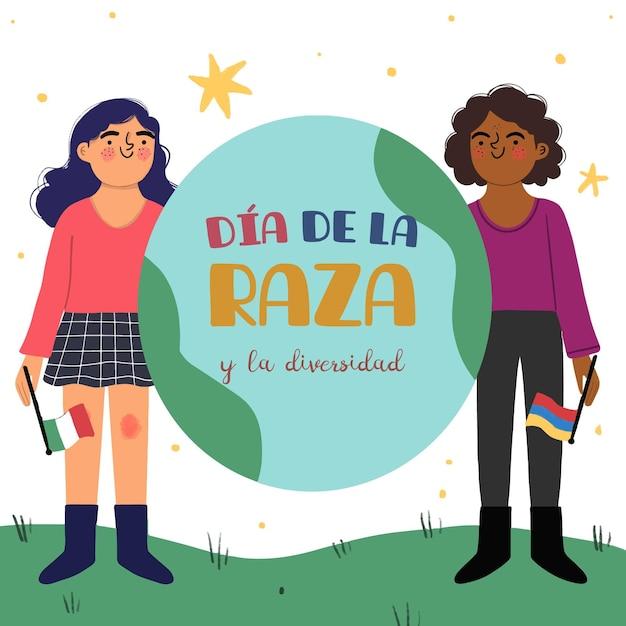 Нарисованное иллюстрированное событие диа де ла раса Бесплатные векторы