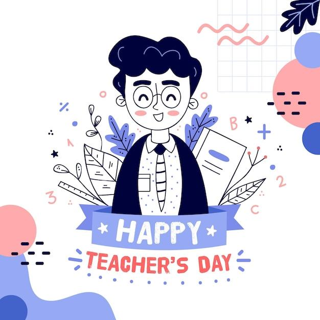 先生の日のイベントの描き下ろしイラスト 無料ベクター