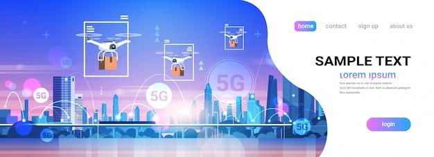 都市上空を飛行する無人偵察機5gオンライン通信ネットワークワイヤレスシステム接続速達コンセプト革新的な第5世代のインターネット都市景観背景水平コピースペース Premiumベクター