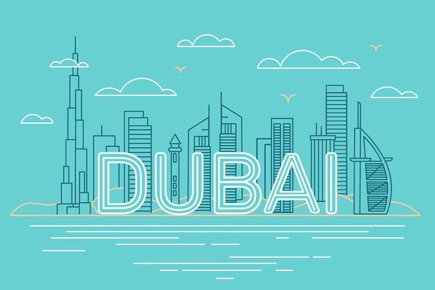 Дубай город надписи Premium векторы