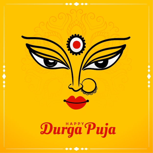 Durga pooja festival wishes card background Free Vector