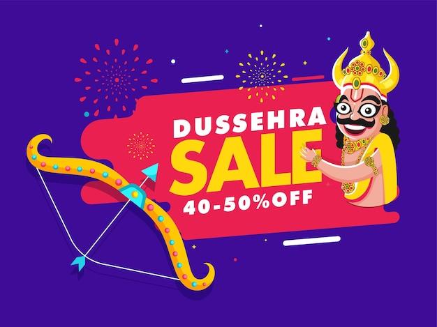 Dussehra 판매 포스터 할인 제공 및 보라색과 분홍색 배경에 악마 라바 문자. 프리미엄 벡터