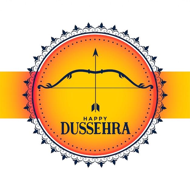 幸せなdussehraグリーティングカードのヒンズー教の祭り 無料ベクター