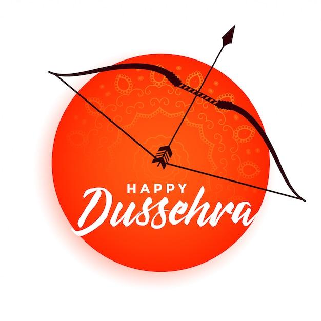 幸せなdussehraの弓と矢の装飾的な背景 無料ベクター