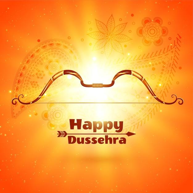 輝く光の効果で幸せなdussehra祭カード 無料ベクター
