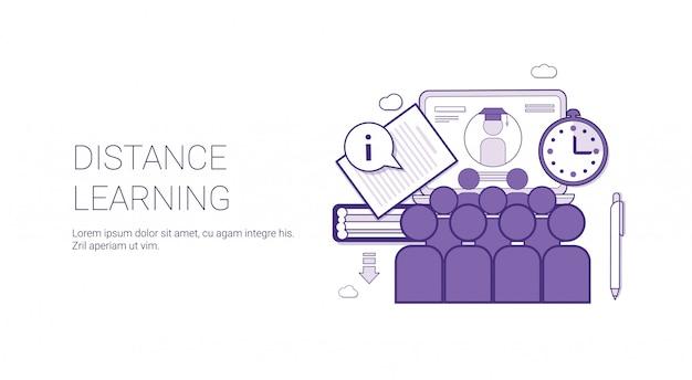 遠隔学習オンラインビジネスコンセプトeラーニング教育テンプレートwebバナー Premiumベクター