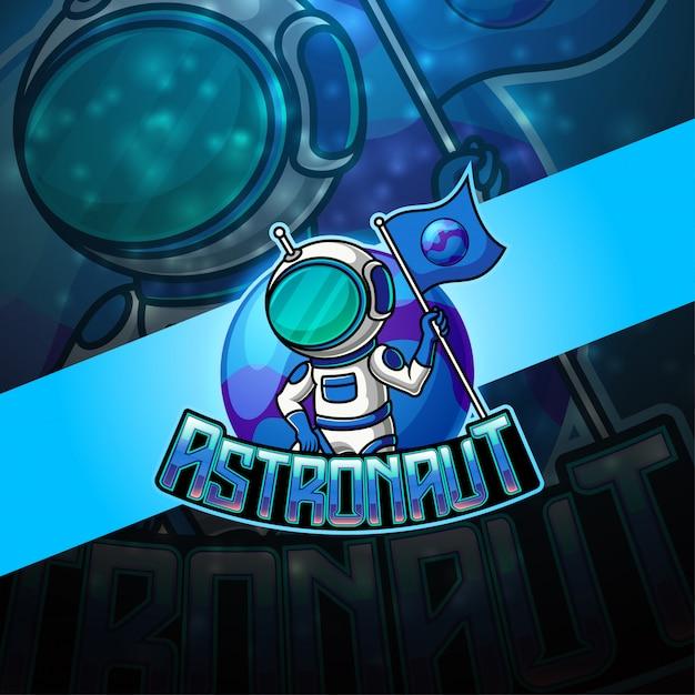 宇宙飛行士eスポーツマスコットロゴ Premiumベクター