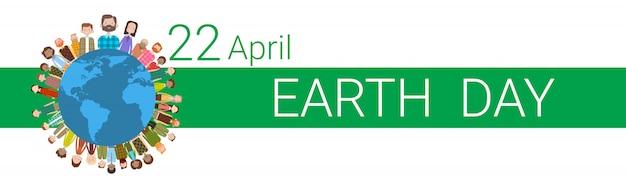 Earth day banner Premium Vector