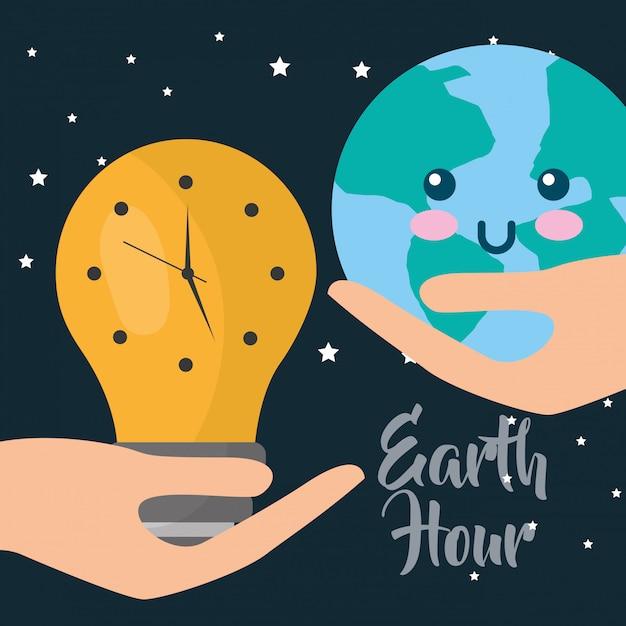 Earth hour cartoon Premium Vector