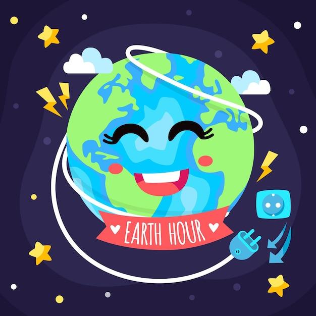 スマイリー惑星とアースアワーのイラスト 無料ベクター