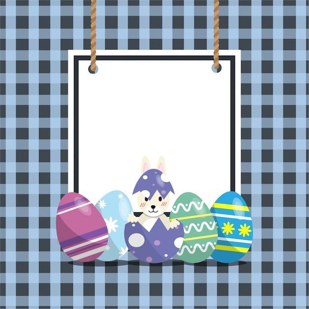 Easter egg Premium Vector