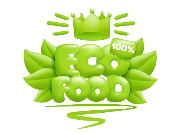 緑の葉と王冠のエコ食品テキスト。 3 dの漫画のスタイル。 Premiumベクター