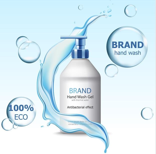 Эко гель для мытья рук с контейнером с антибактериальным эффектом в окружении пузырьков и текущей воды Бесплатные векторы