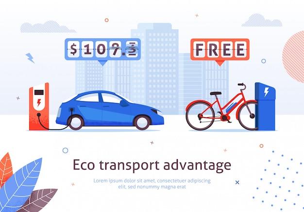 Eco transport advantage. electric car charging station. e-bike free recharge vector illustration. alternative transport. ecological automobile bike environment protection. money savings Premium Vector