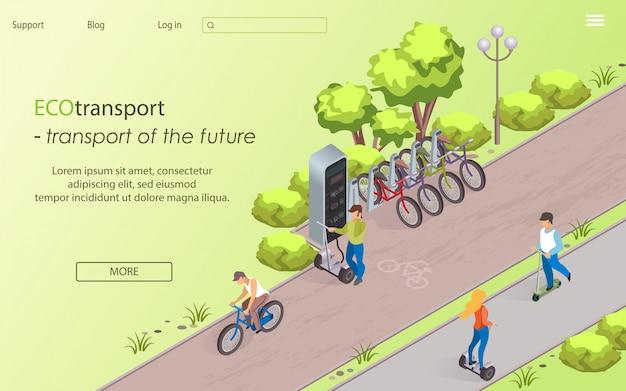 Ecotransport transport of the future, cartoon. Premium Vector