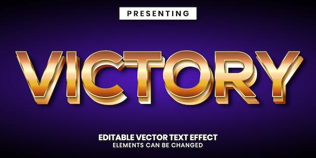 Редактируемый текстовый эффект блестящий золотой стиль Premium векторы
